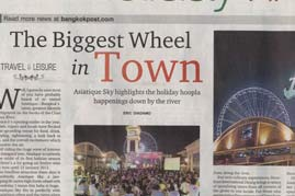 The biggest wheel in town